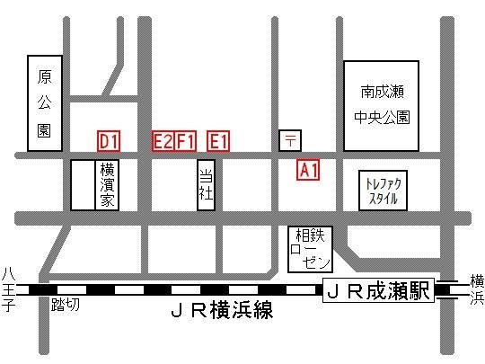 南成瀬地区-修正